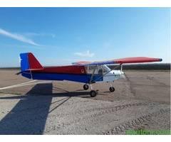 Самолет Sky Ranger - Фото 1