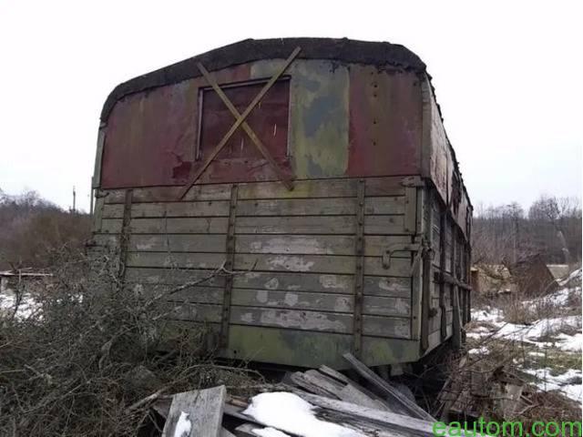 Продам ПРИЦЕП-КУНГ на базе ЗИЛ - 8