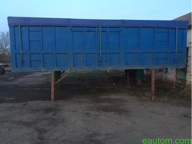 Зерновоз кузов BDF - 2