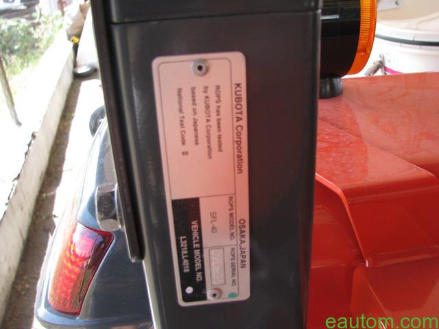 Продам Kubota L3218 - 3